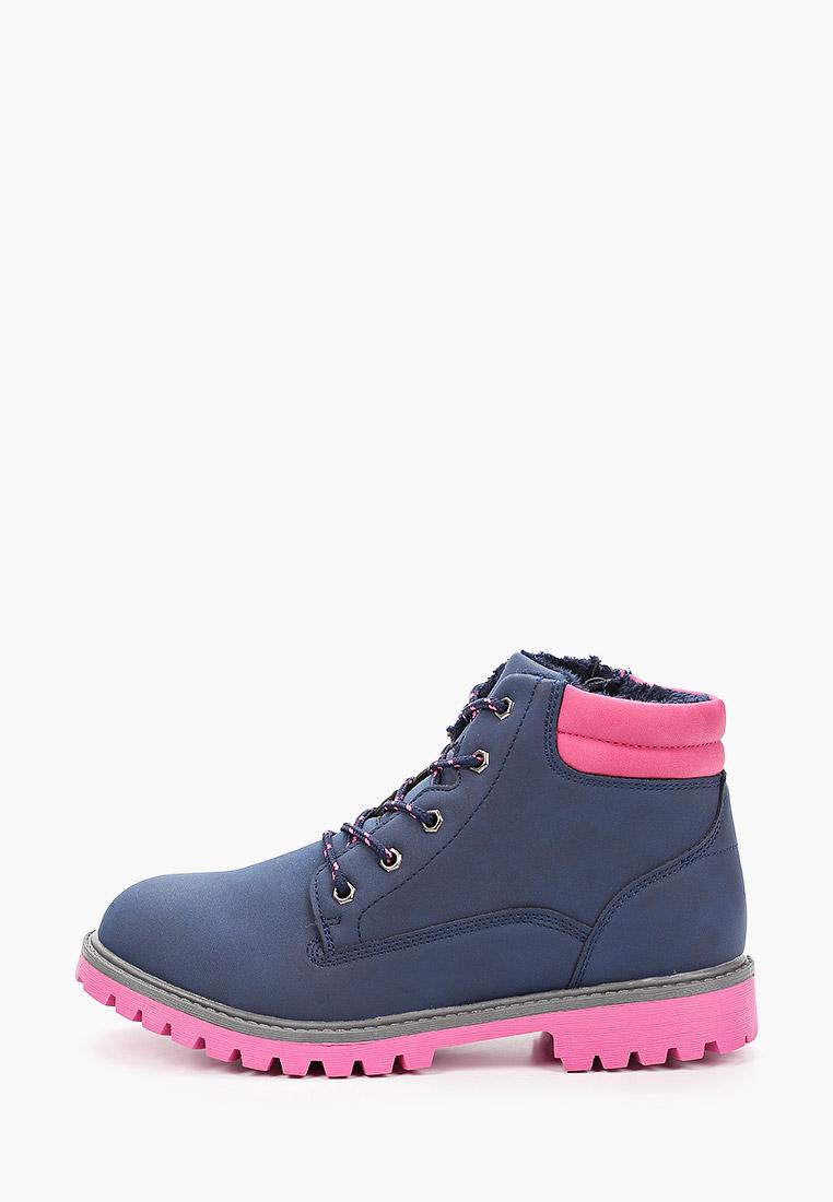 Ботинки для девочек Antilopa AL 202165