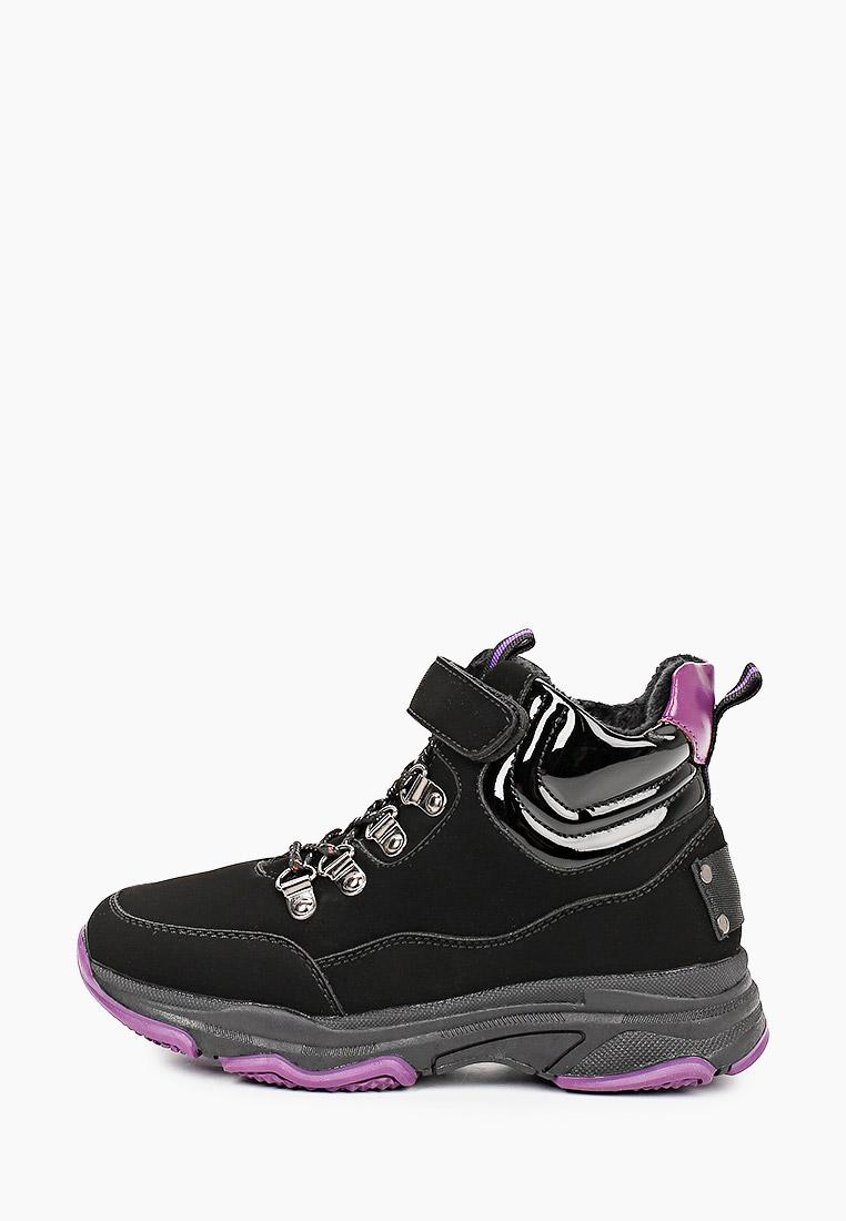 Ботинки для девочек Antilopa AL 2021101