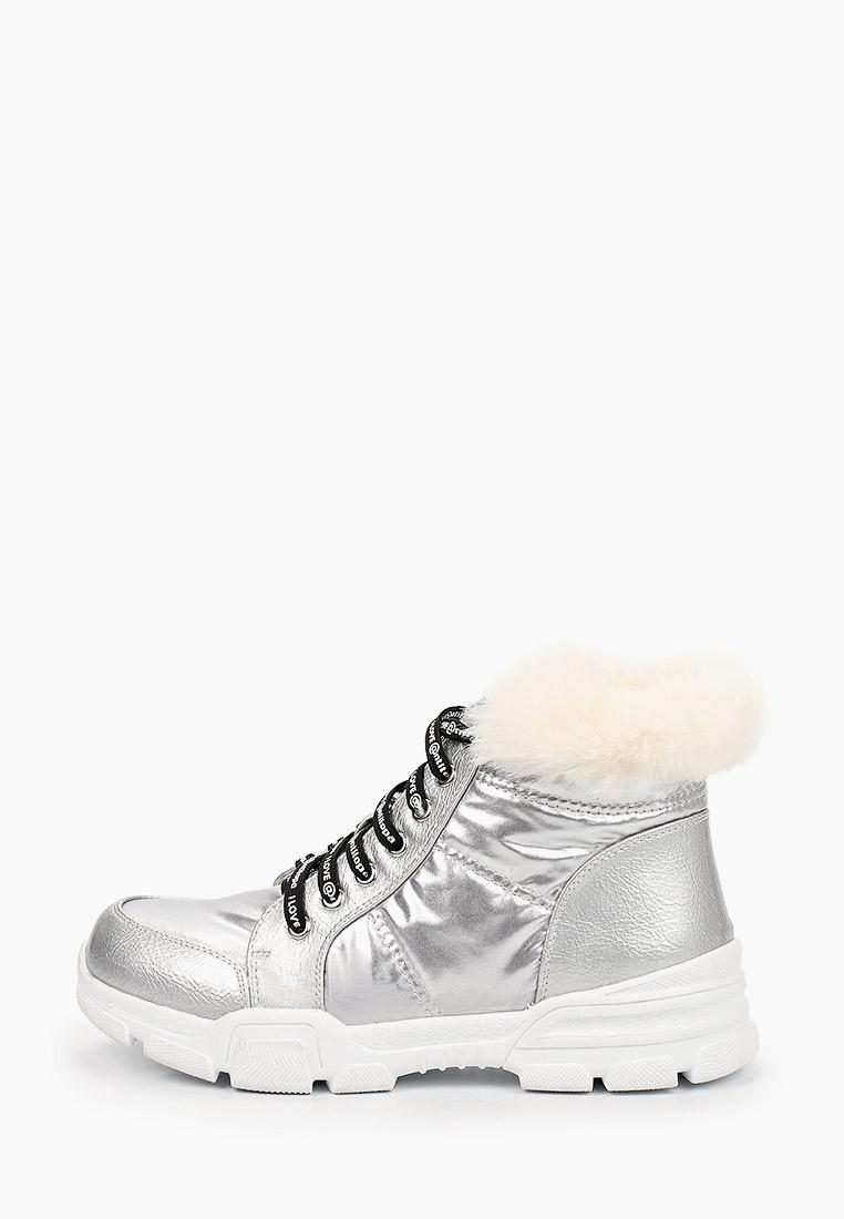 Ботинки для девочек Antilopa AL 202103