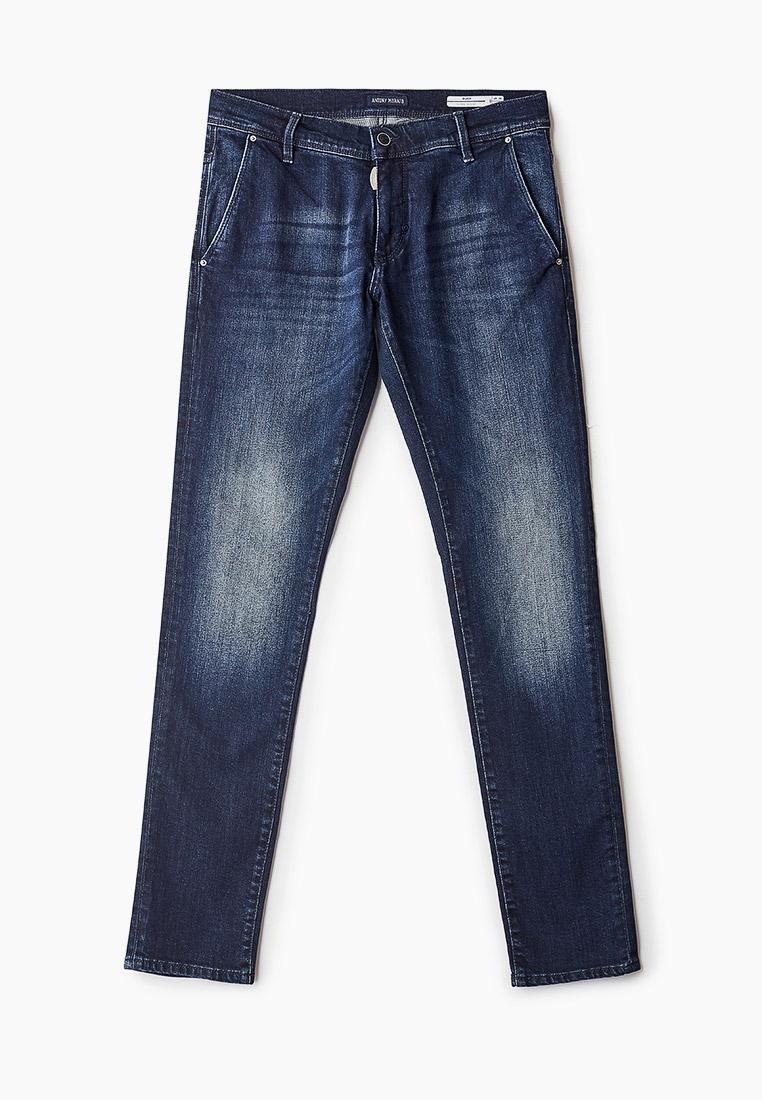 Зауженные джинсы Antony Morato MMDT00127-FA750161-7010-1-W00770