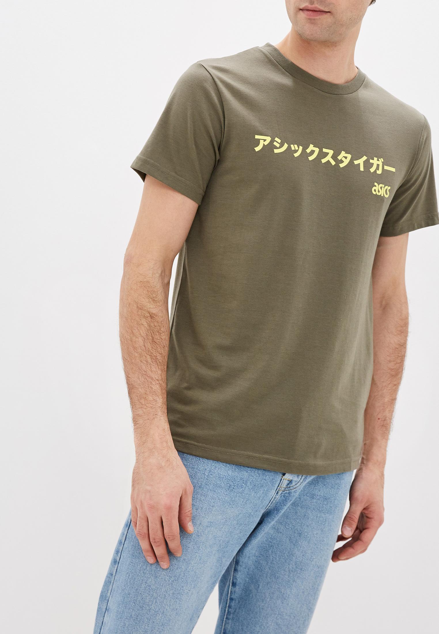 FAMOUS STARS /& STRAPS Akilla-fornia White T-Shirt S-XXXL NEW