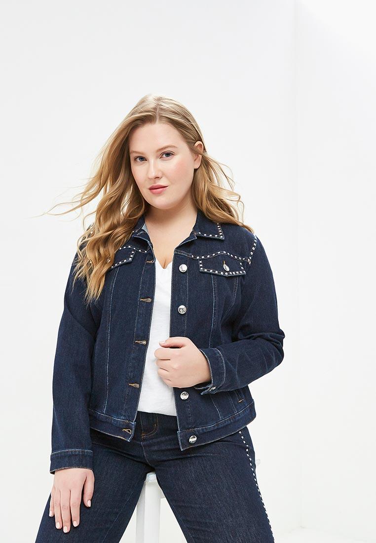 Джинсовая куртка Ashley Graham x Marina Rinaldi 5041109