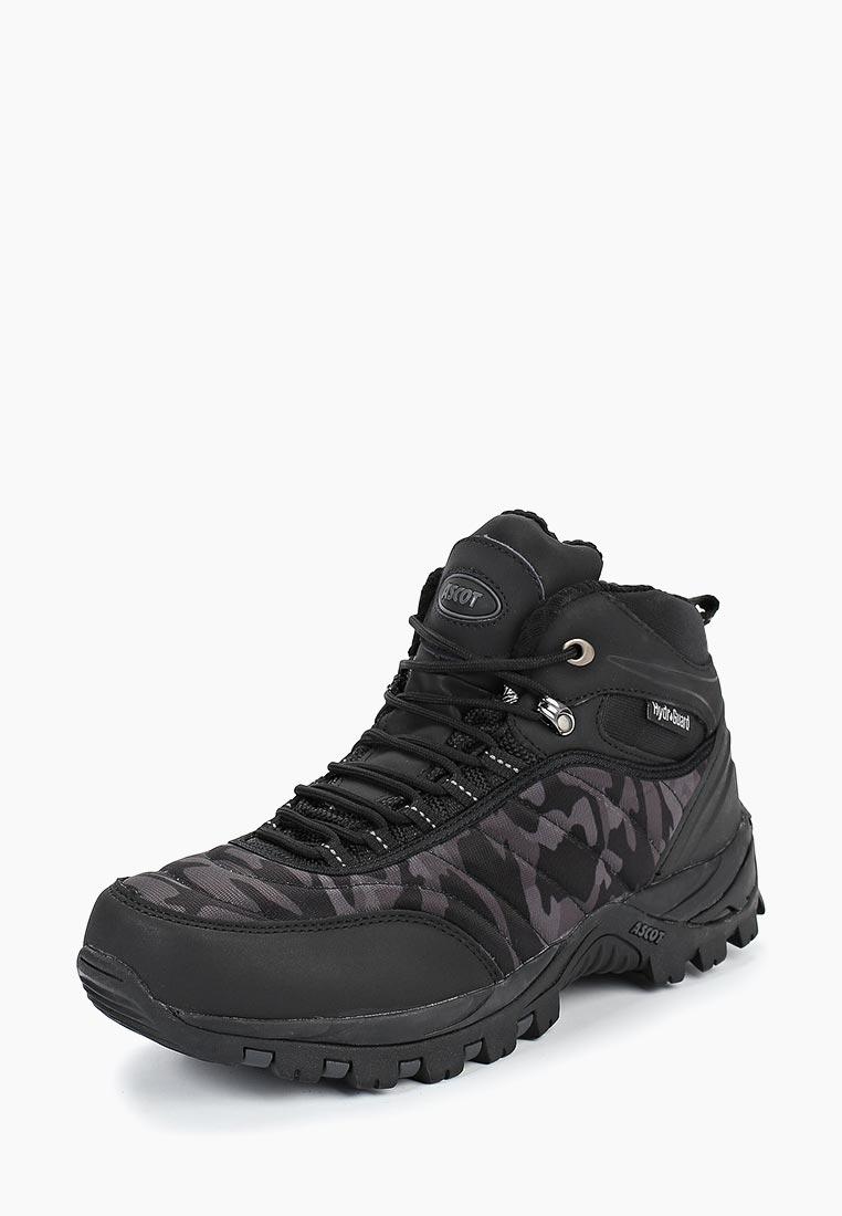 Мужские спортивные ботинки Ascot (Аскот) SHN 2703 021 MOONSCAPE