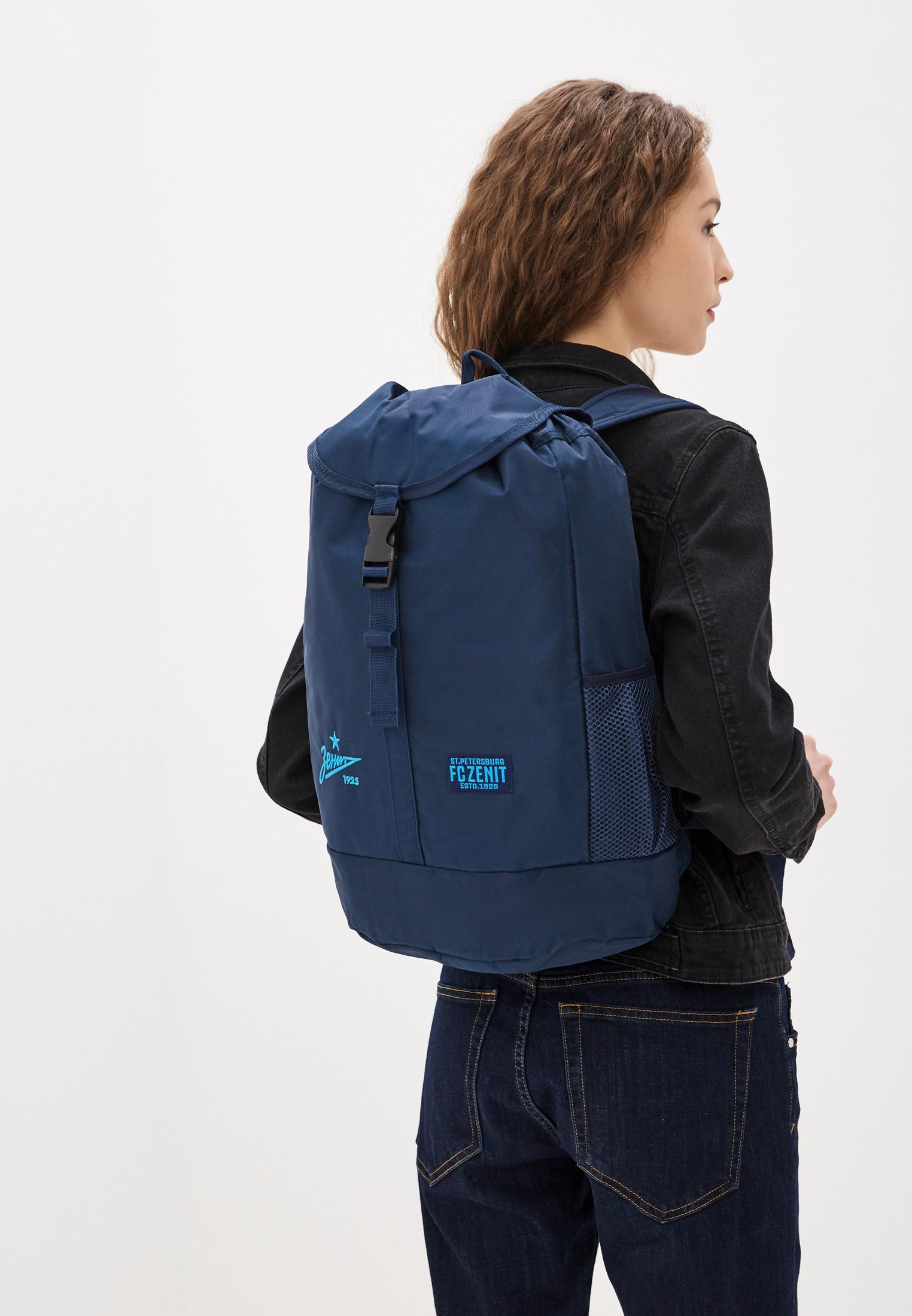Спортивный рюкзак Atributika & Club™ 17143