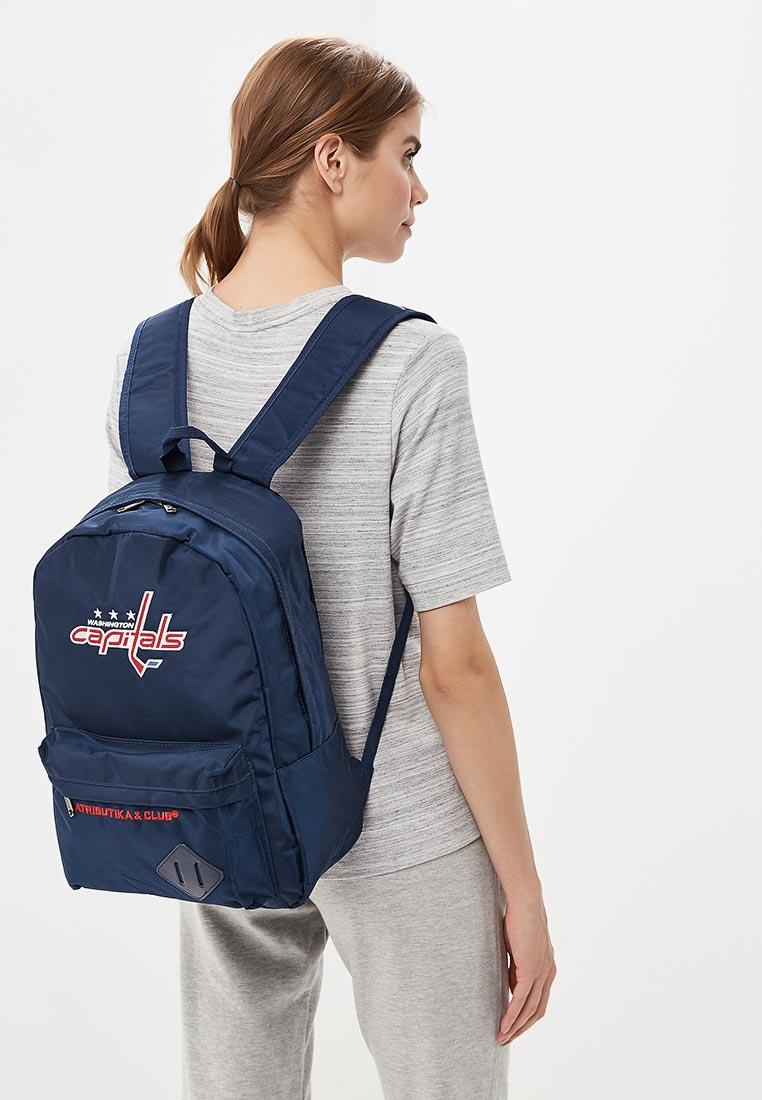 Спортивный рюкзак Atributika & Club™ 58084