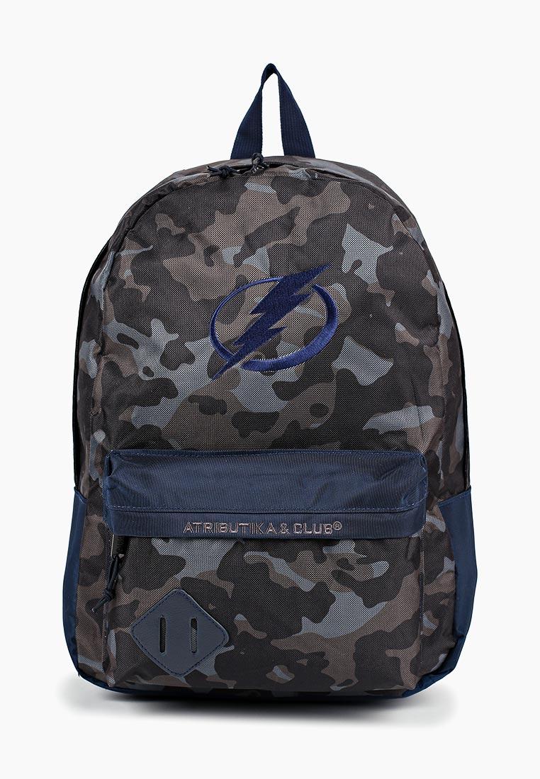 Спортивный рюкзак Atributika & Club™ 58087