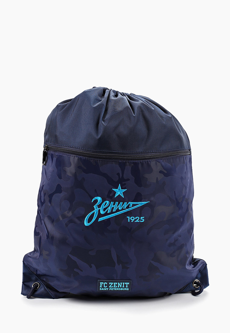 Спортивный рюкзак Atributika & Club™ 17140