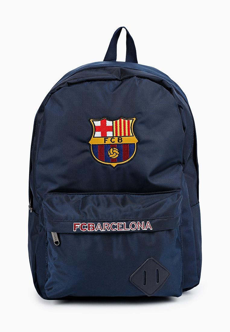 Спортивный рюкзак Atributika & Club™ 18934