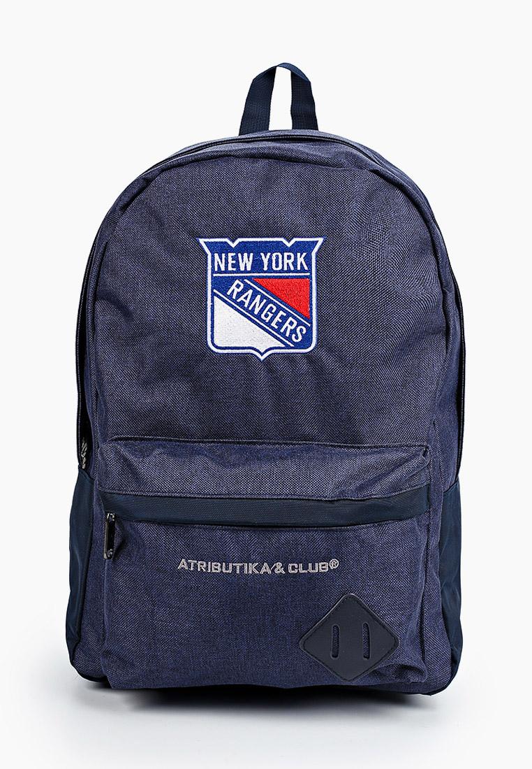 Спортивный рюкзак Atributika & Club™ 58103