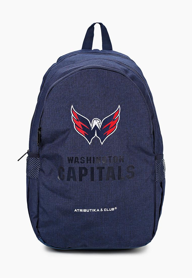 Спортивный рюкзак Atributika & Club™ 58136