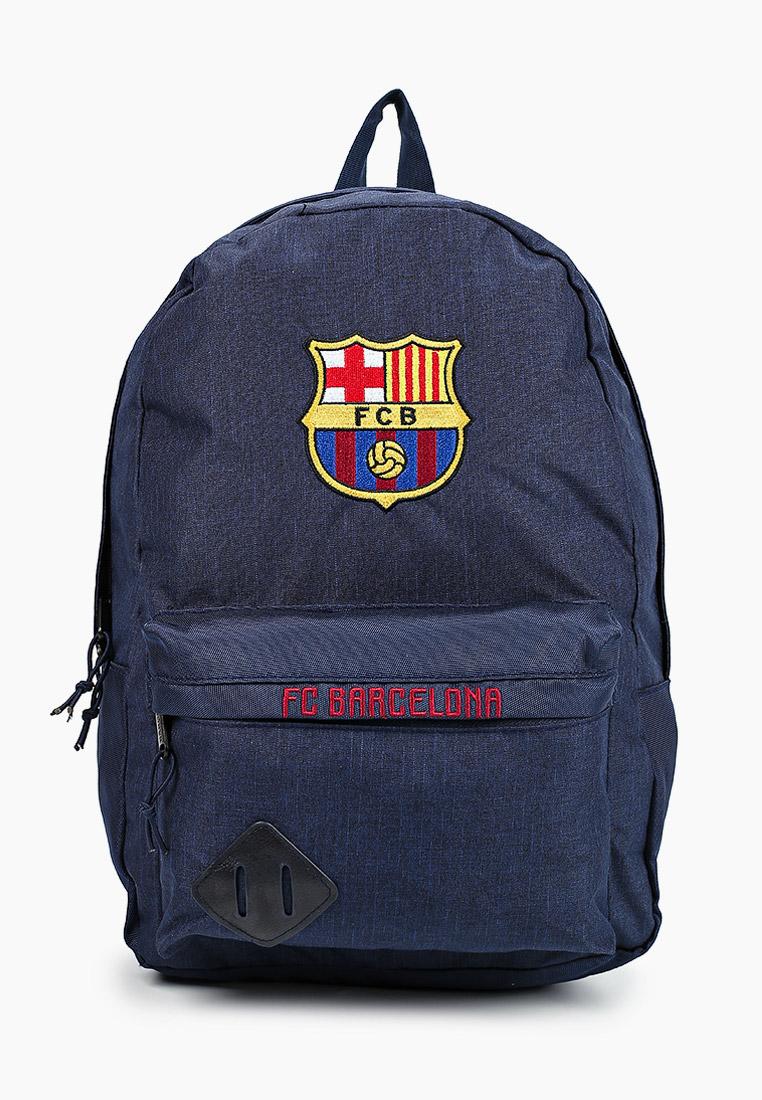 Спортивный рюкзак Atributika & Club™ 18935
