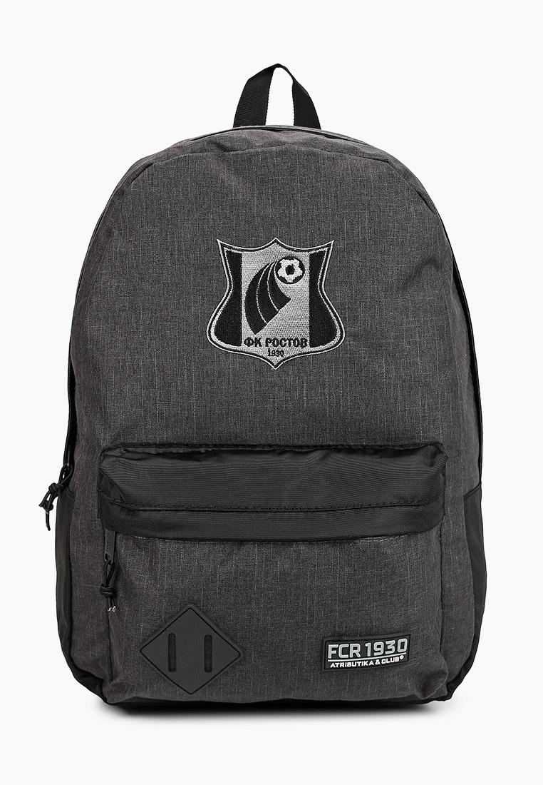 Спортивный рюкзак Atributika & Club™ 263873
