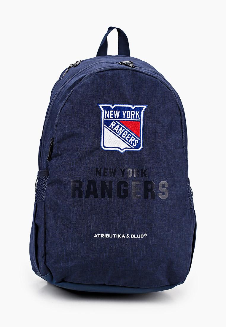 Спортивный рюкзак Atributika & Club™ 58144