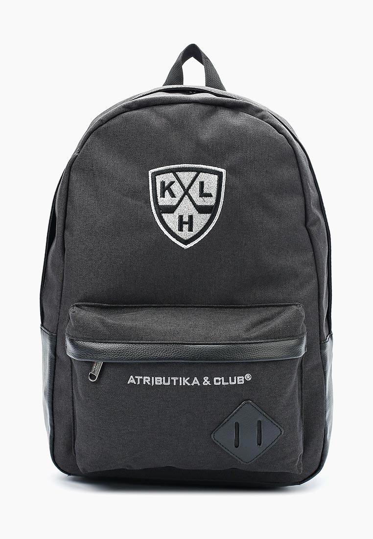 Спортивный рюкзак Atributika & Club™ 28227
