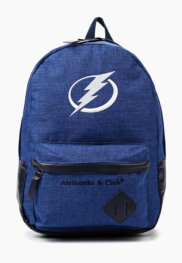 Спортивный рюкзак Atributika & Club™ 58060