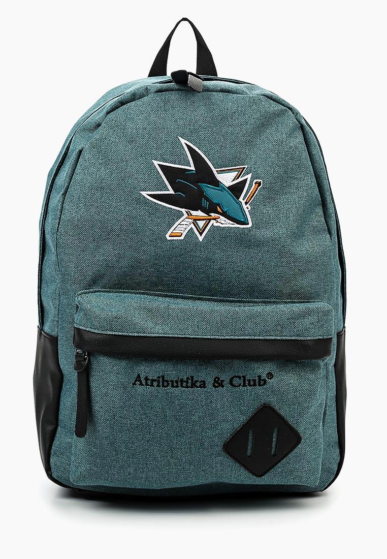 Спортивный рюкзак Atributika & Club™ 58061