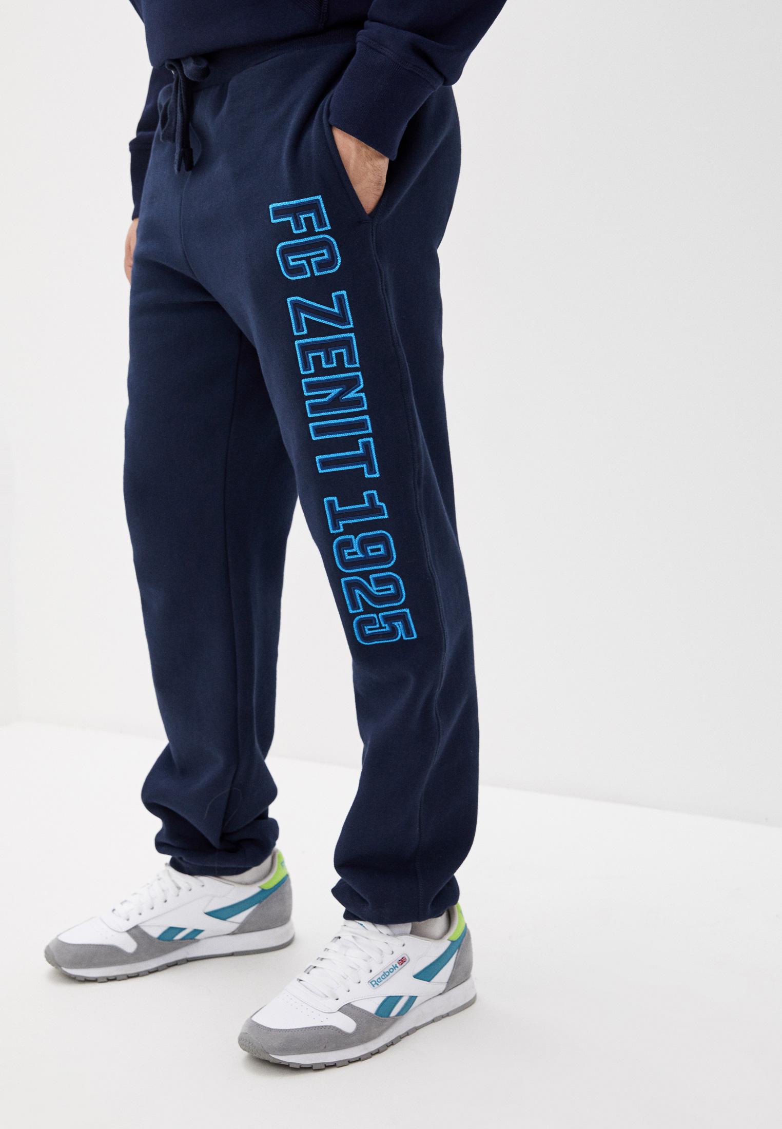 Мужские спортивные брюки Atributika & Club™ 148170