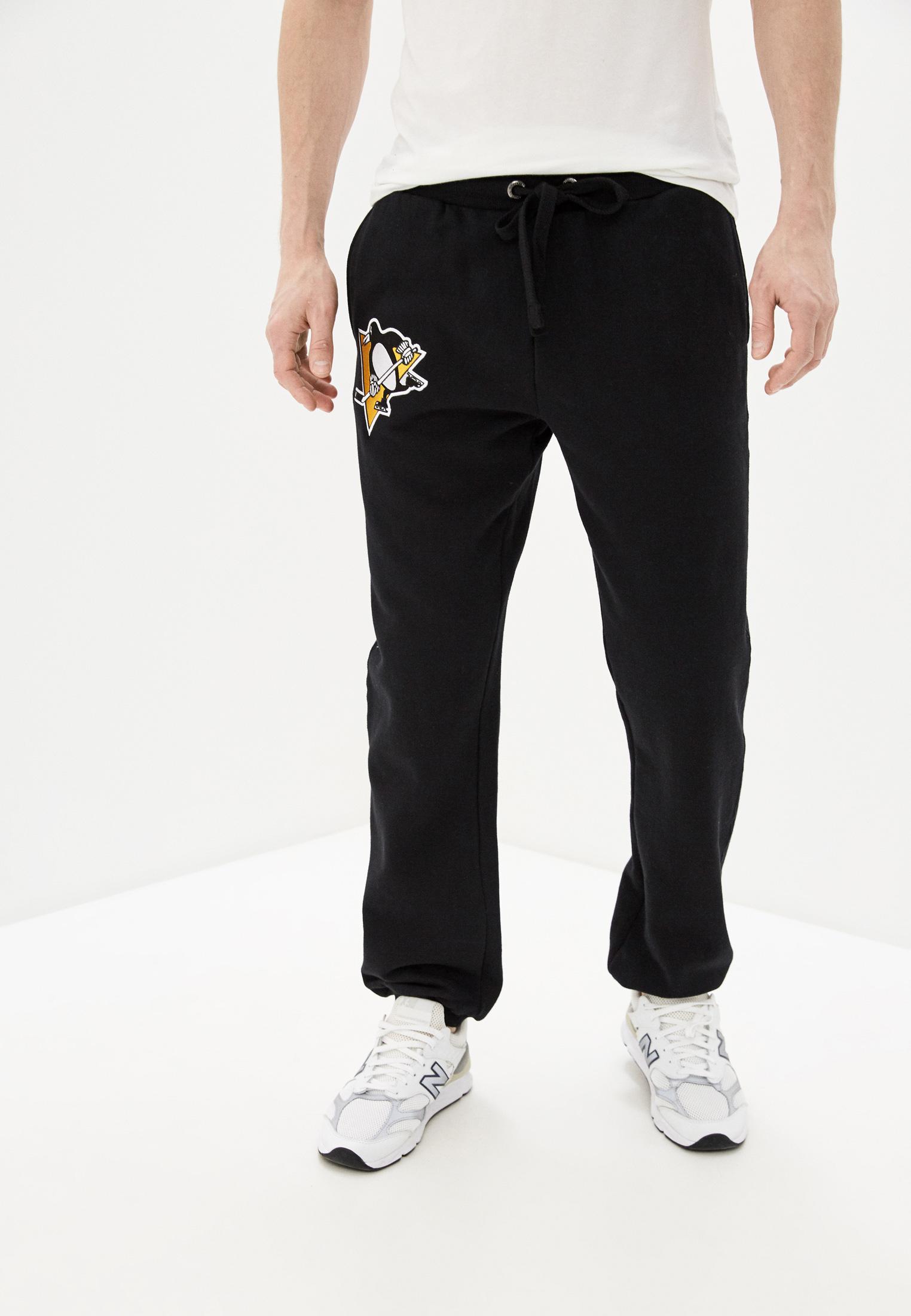 Мужские спортивные брюки Atributika & Club™ 45910
