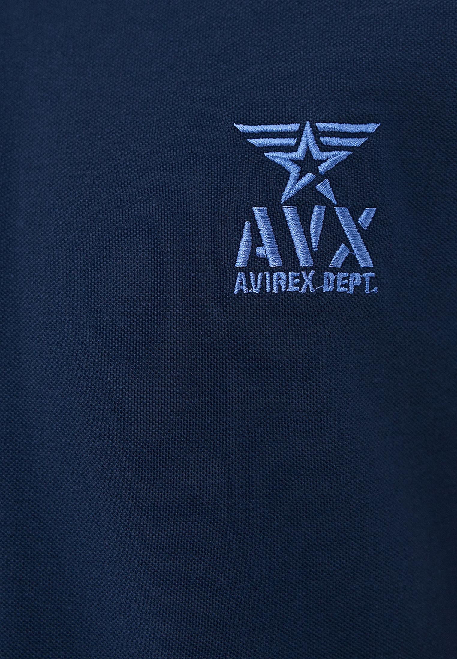 Мужские поло Avirex AX0028: изображение 4