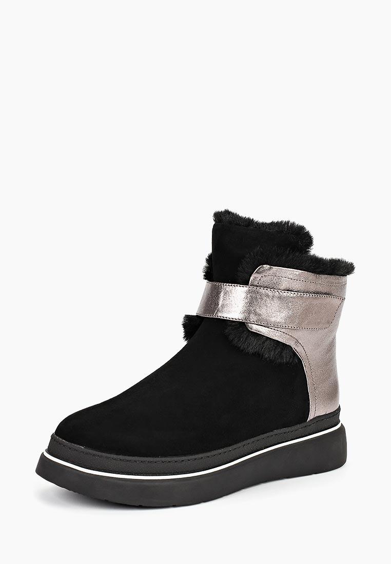 Женские ботинки Balex (Балекс) 943360331V/1