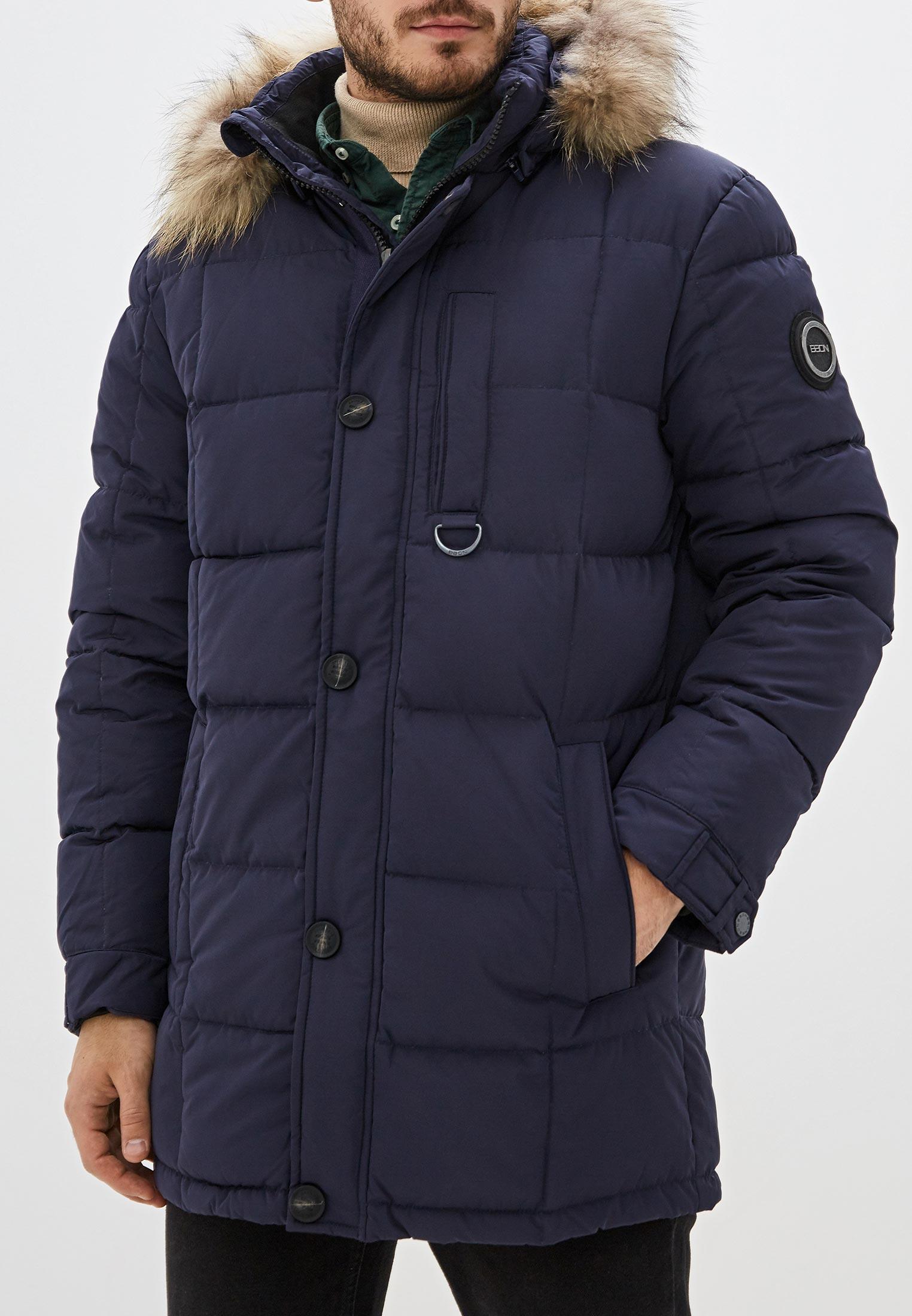Утепленная куртка Baon (Баон) B509532: изображение 1