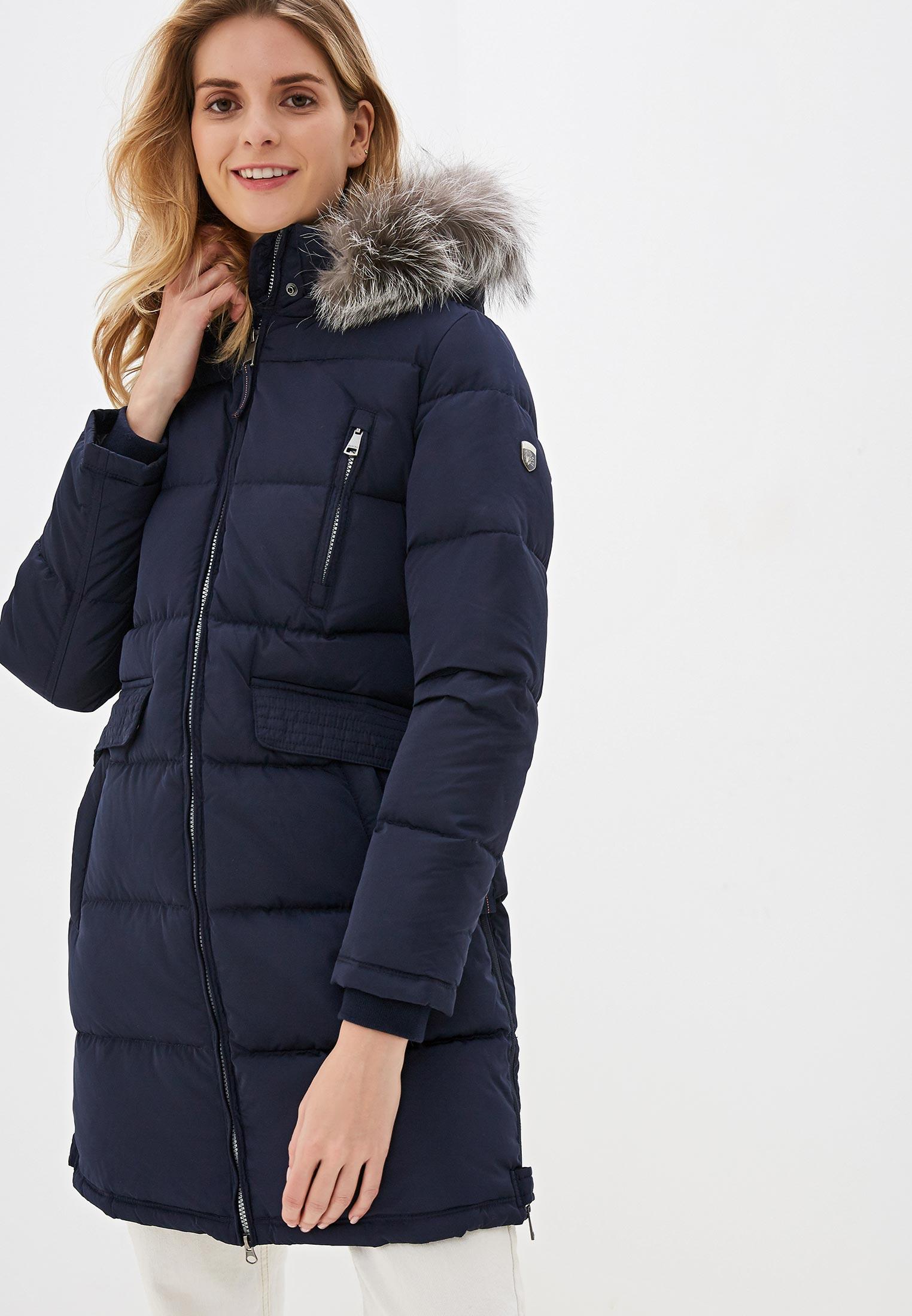 Утепленная куртка Baon (Баон) B009532