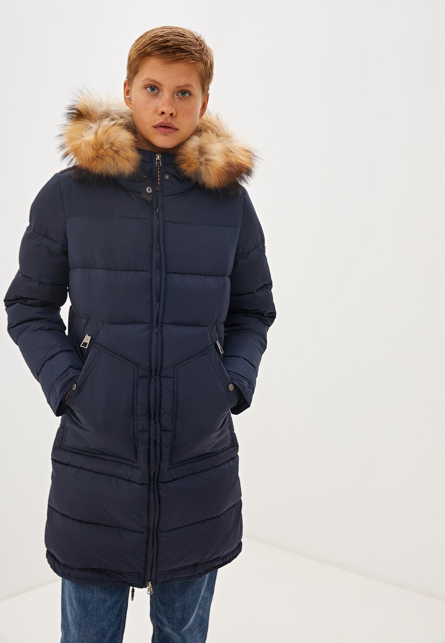Утепленная куртка Baon (Баон) B009537