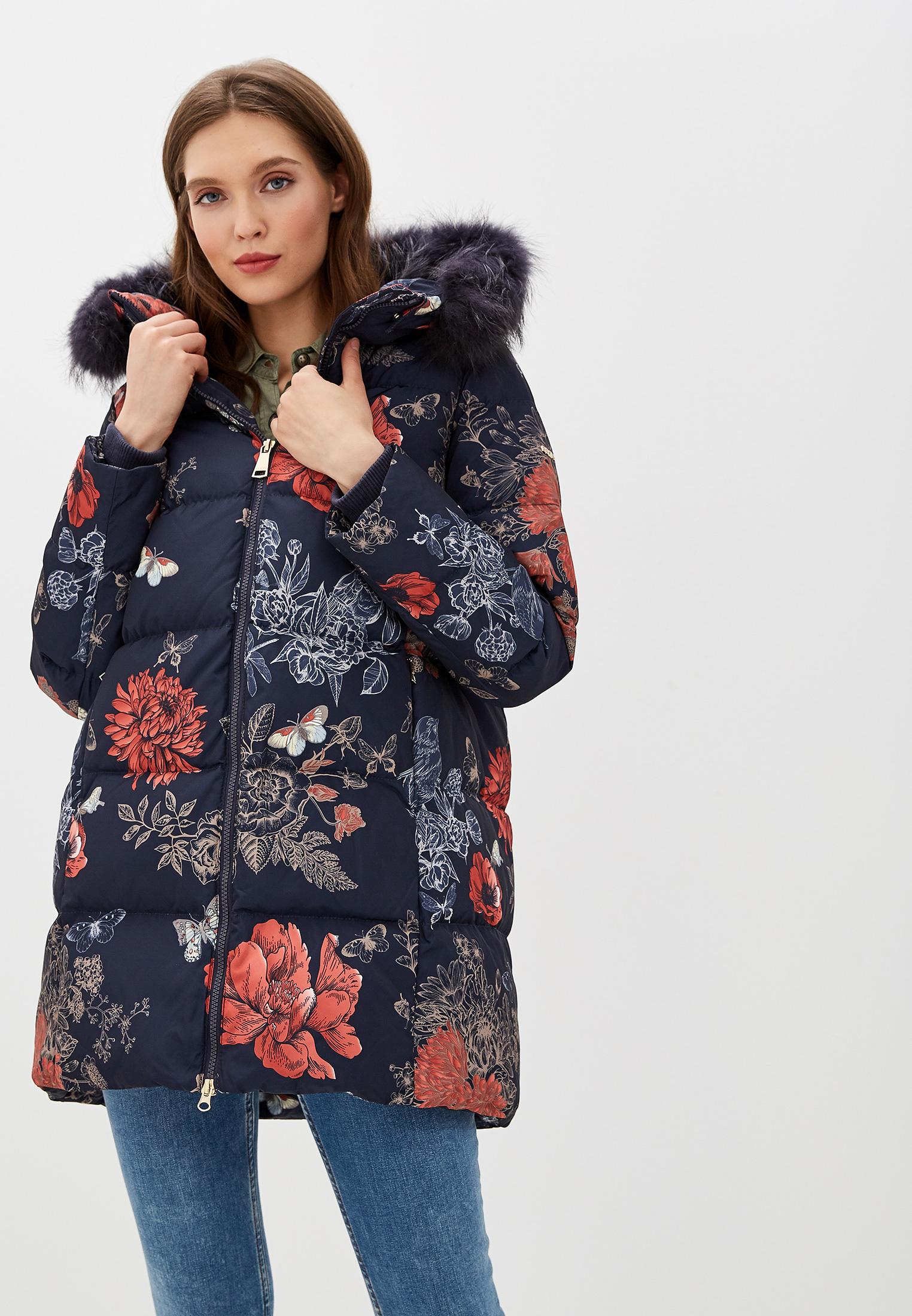 Утепленная куртка Baon (Баон) B009542