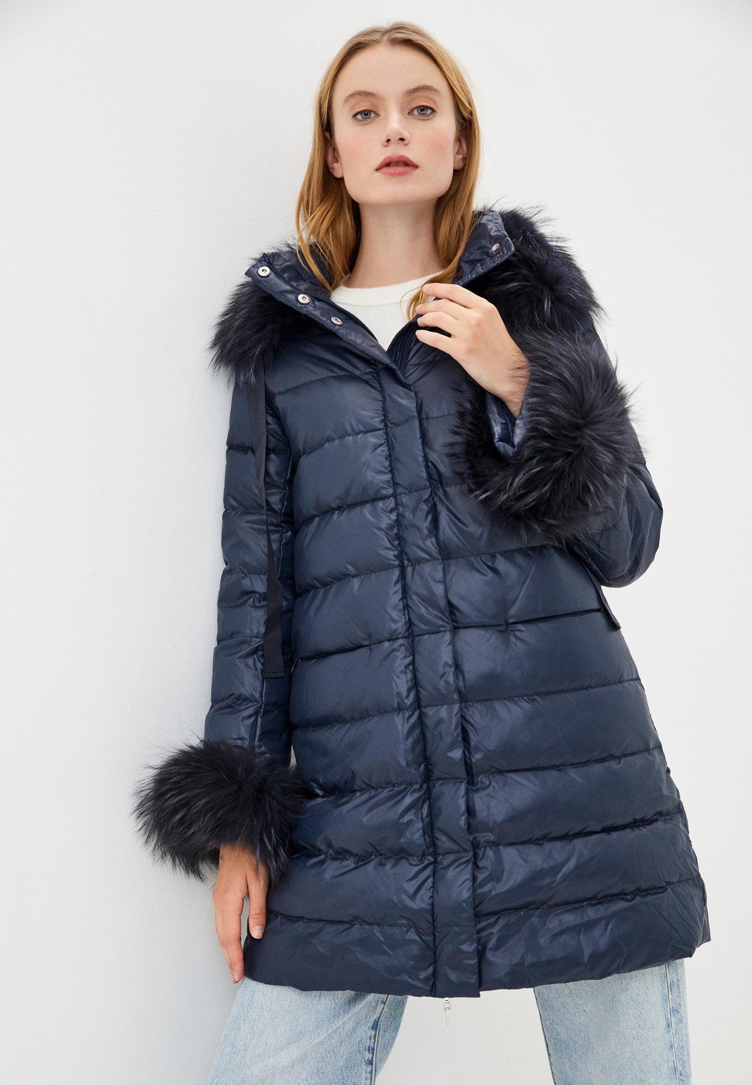 Утепленная куртка Baon (Баон) B008539