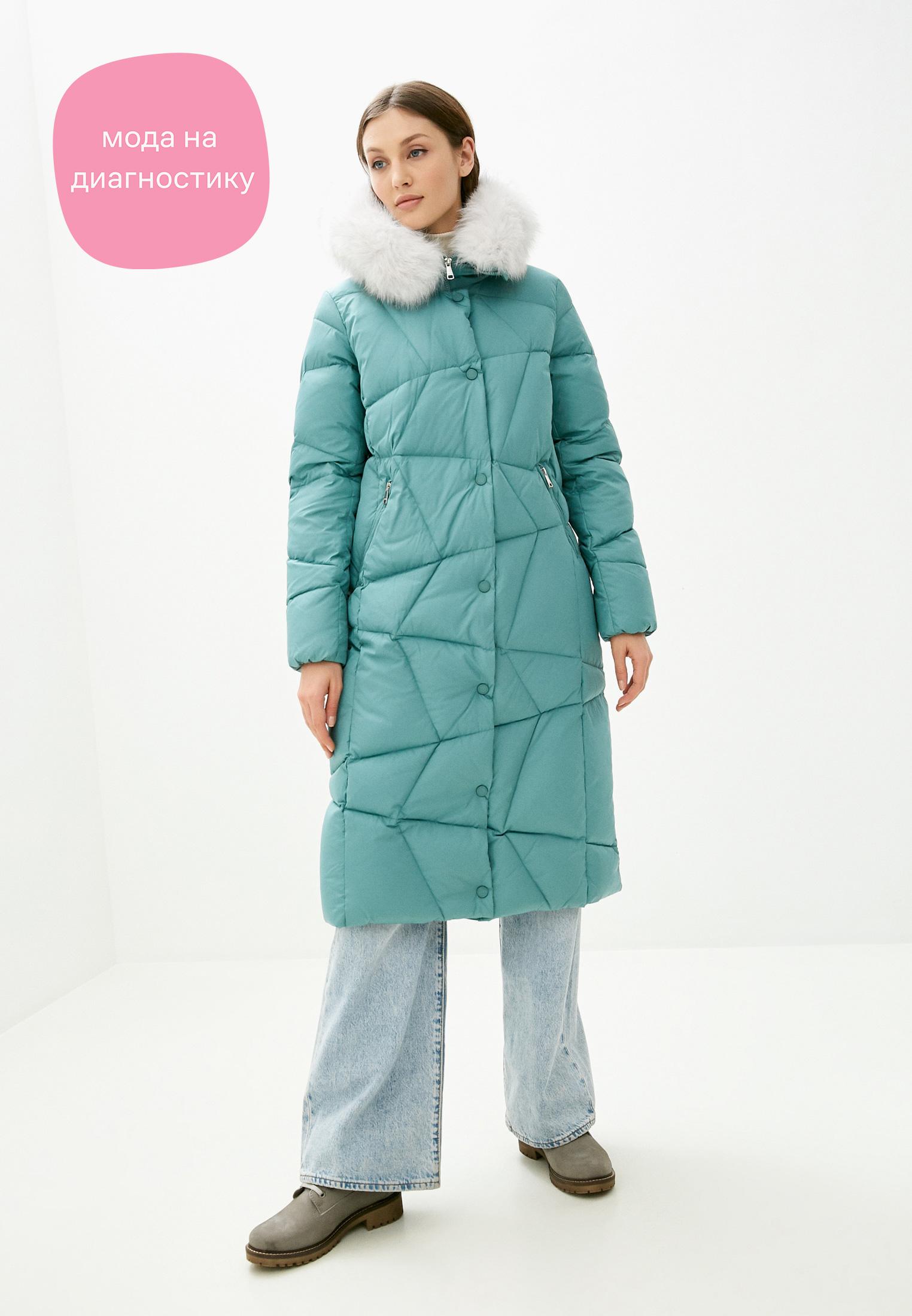 Утепленная куртка Baon (Баон) B000537