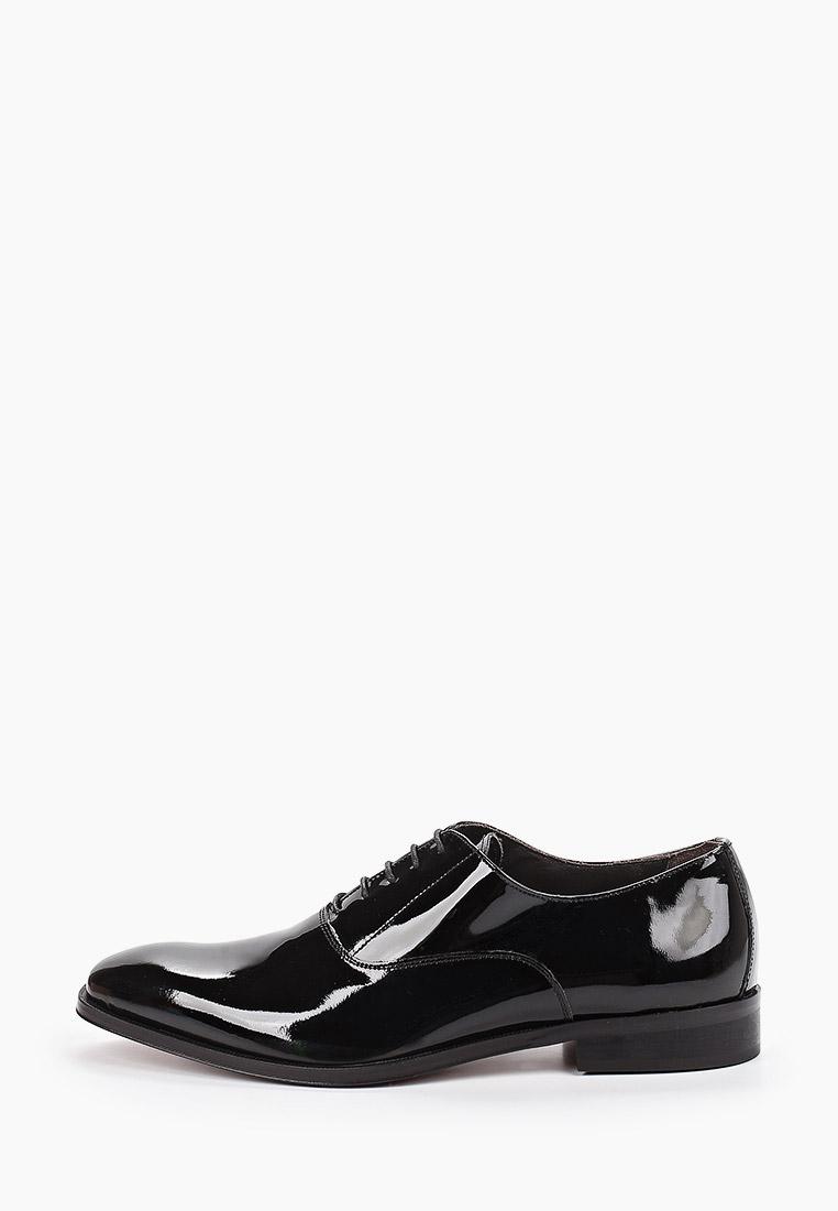 Мужские туфли Bata 8286985