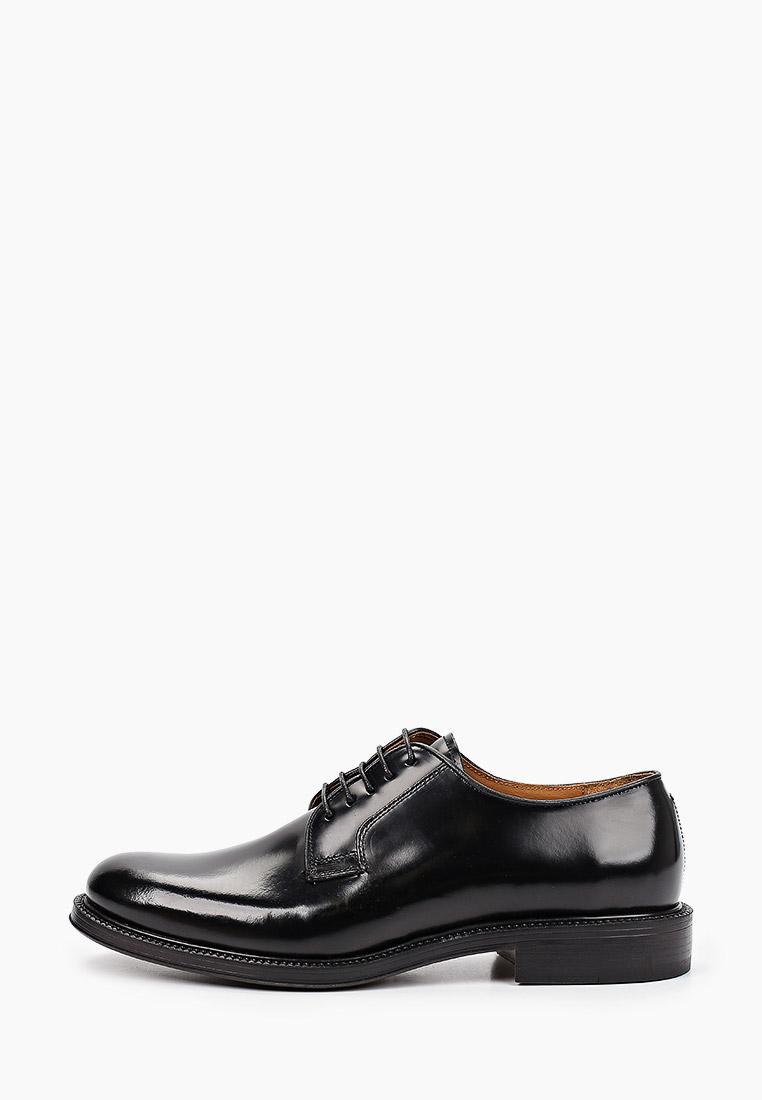 Мужские туфли Bata 8246160