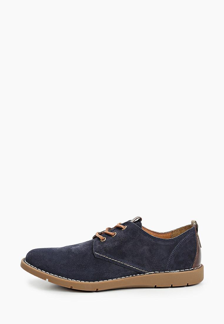 Мужские туфли Bata 8239979