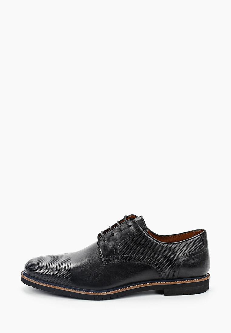 Мужские туфли Bata 8246118
