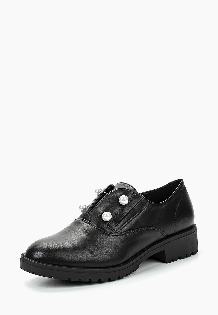 Женские ботинки Bata 5116251