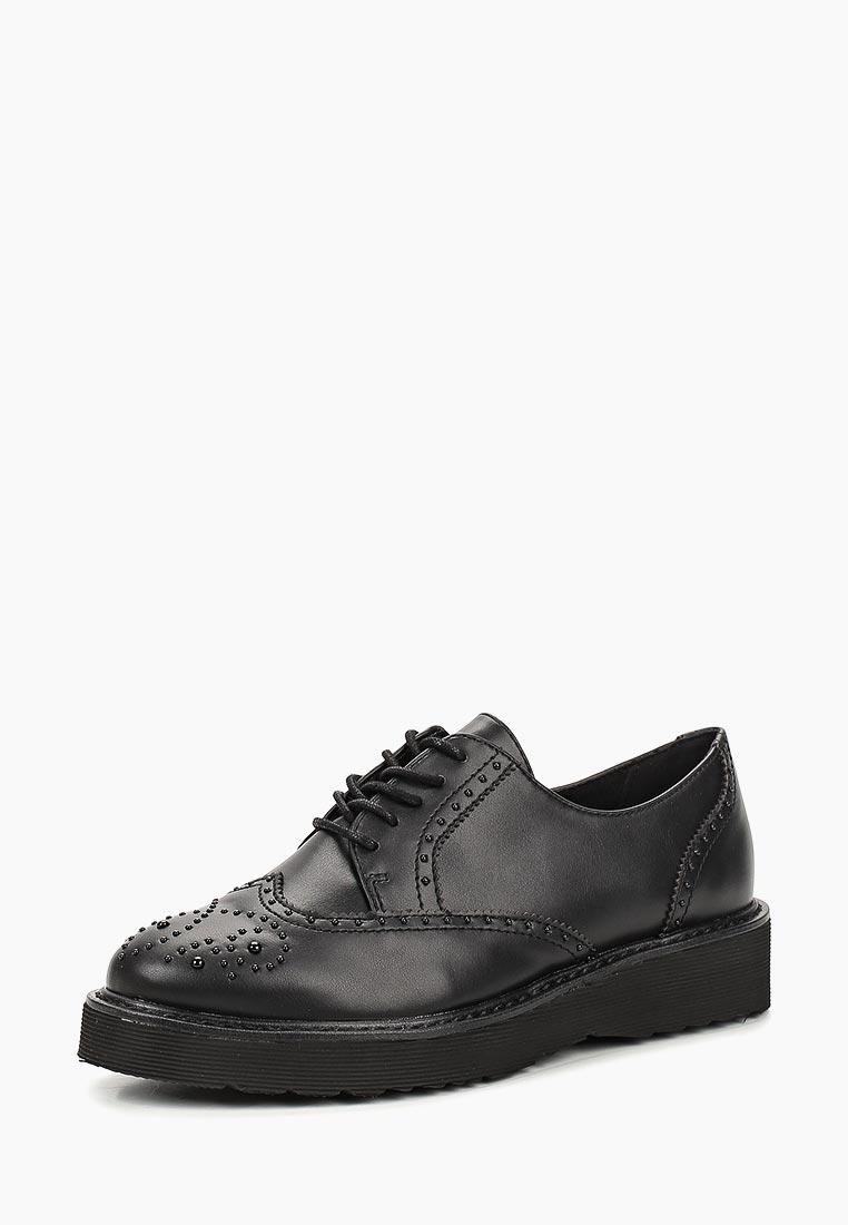 Женские ботинки Bata 5216546
