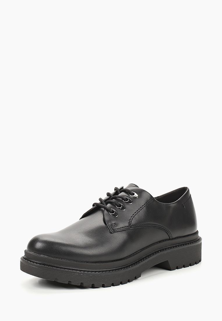Женские ботинки Bata 5210517