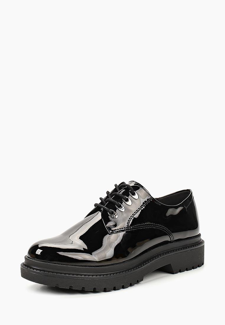 Женские ботинки Bata 5216517