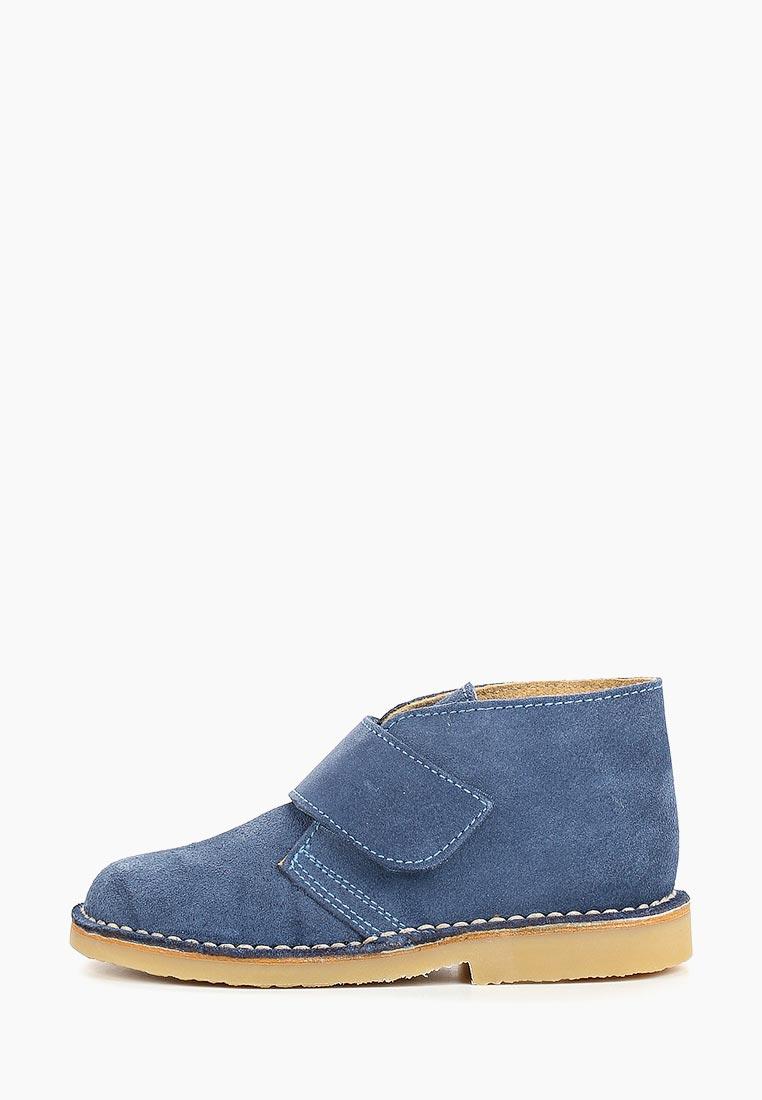 Ботинки для мальчиков Barritos (Барритос) 30