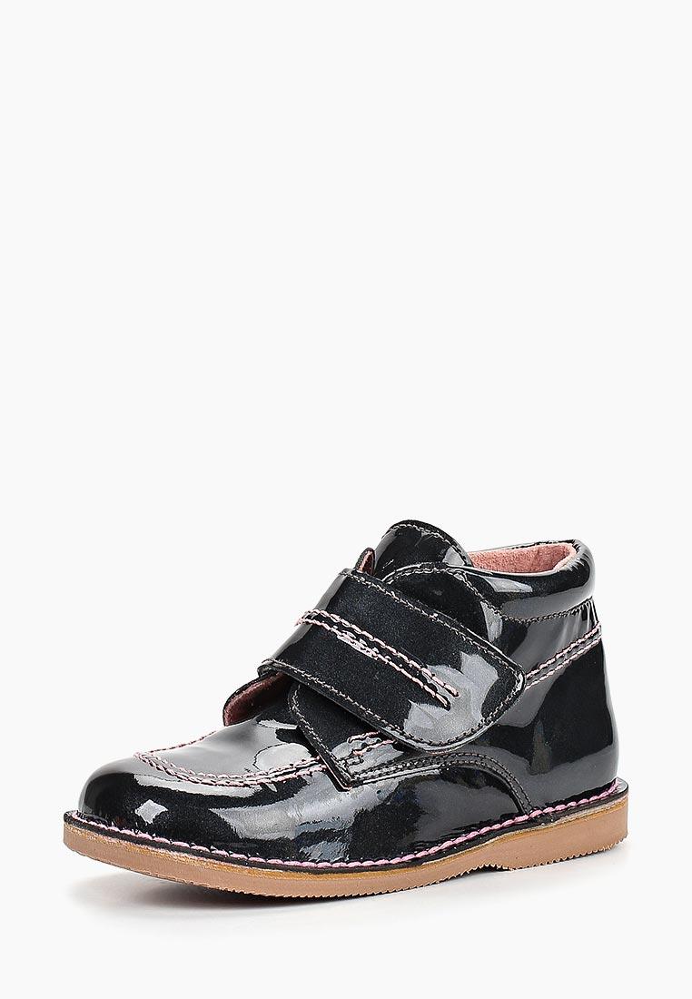 Ботинки для девочек Barritos 703