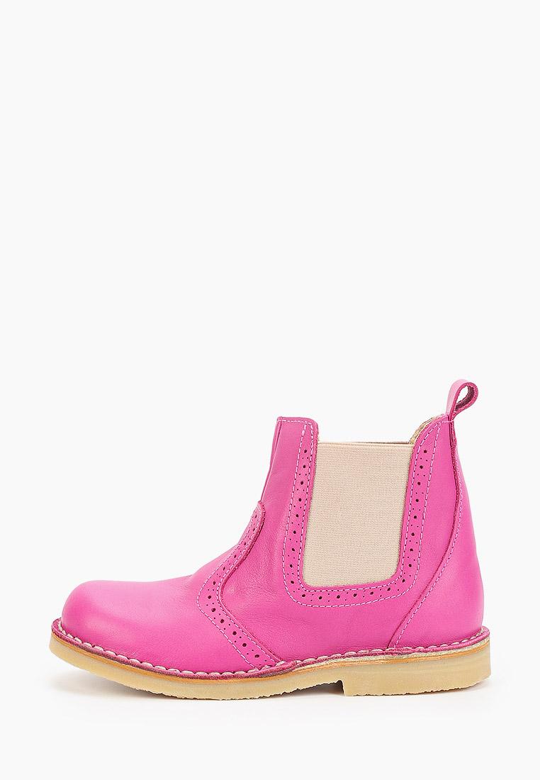 Ботинки для девочек Barritos (Барритос) 4317