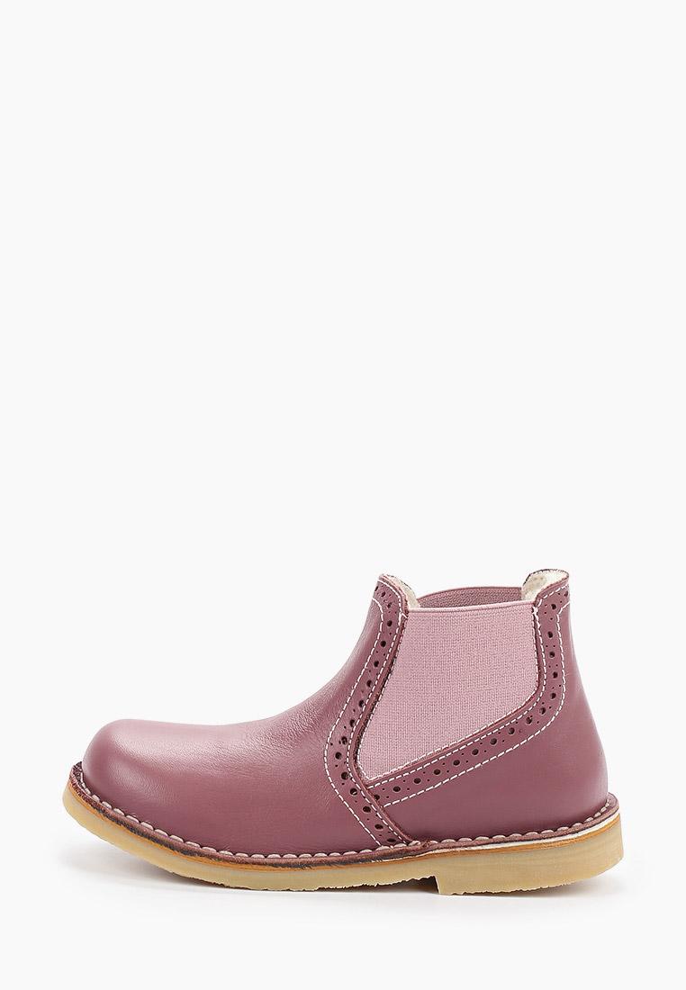 Ботинки для девочек Barritos (Барритос) 4444