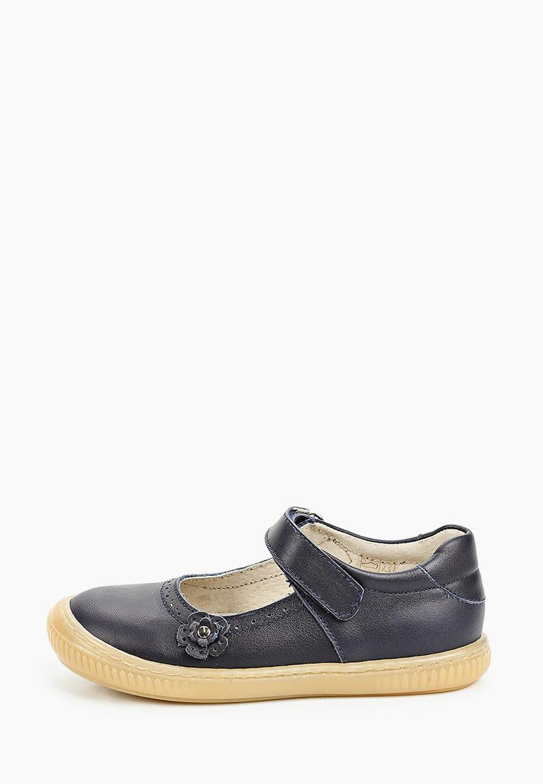 Туфли для девочек Barritos (Барритос) 4669