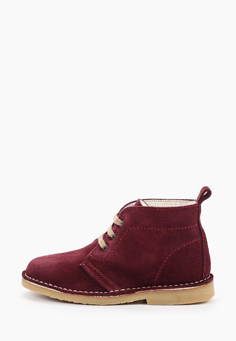 Ботинки для мальчиков Barritos (Барритос) 4394