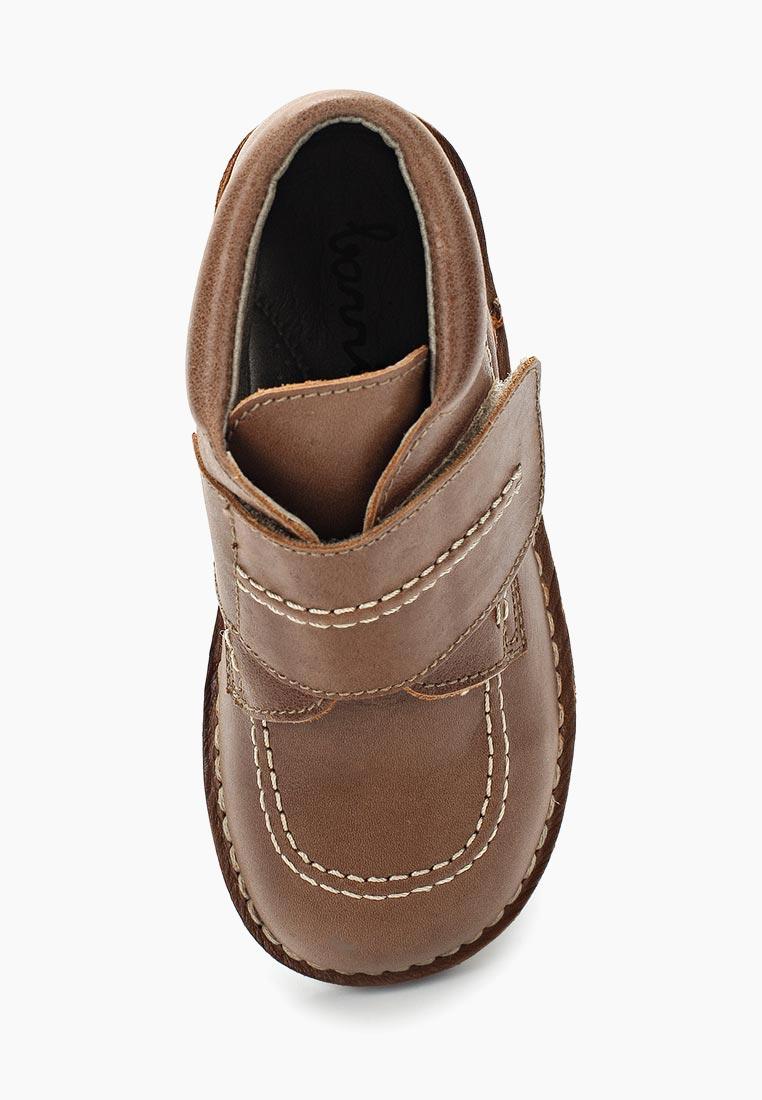 Ботинки для мальчиков Barritos 703: изображение 12