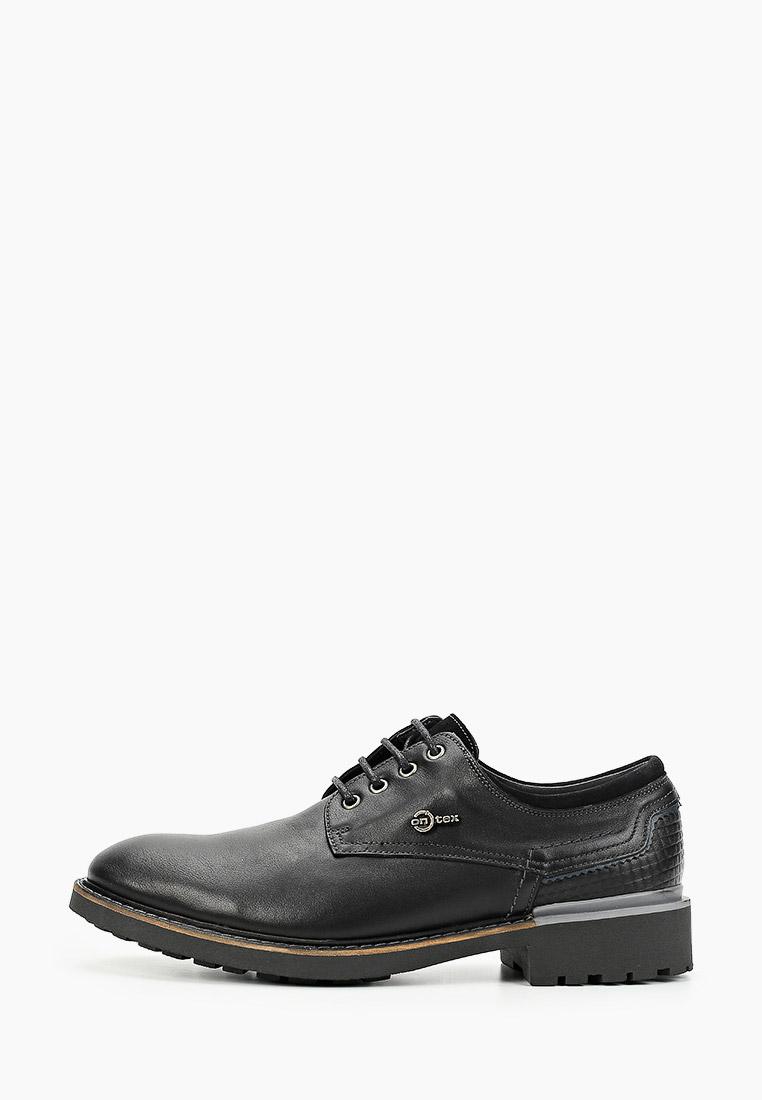 Мужские туфли Baerchi 5530