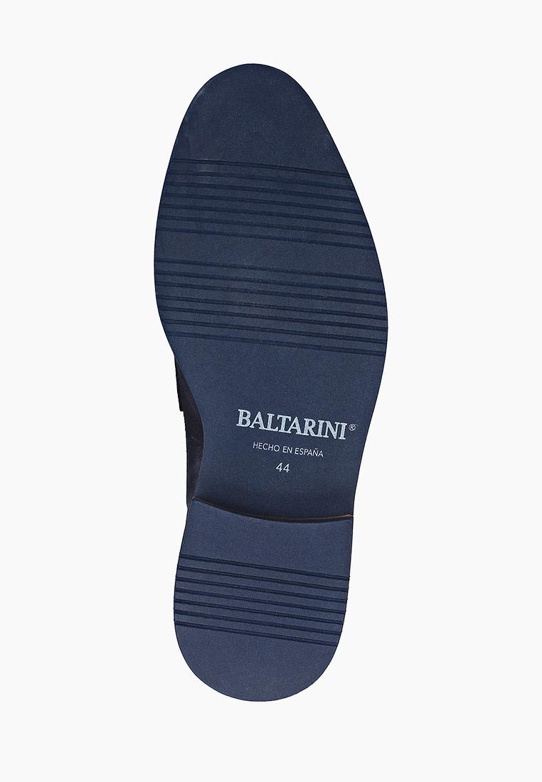 Baltarini 9309: изображение 5