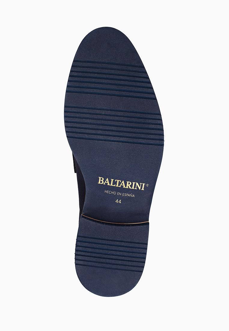 Baltarini 9309: изображение 10