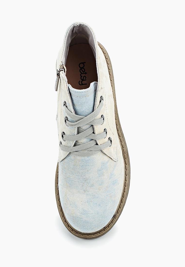 Ботинки для девочек Betsy (Бетси) 987315/04-01: изображение 4
