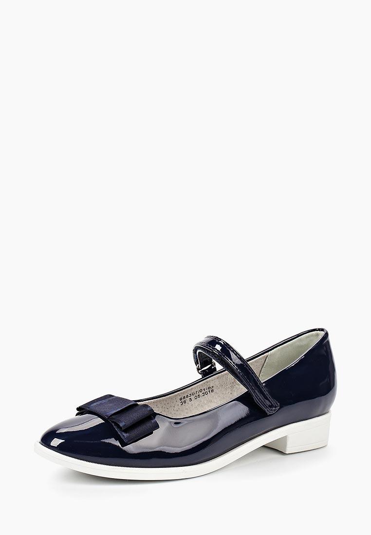 Туфли для девочек Betsy (Бетси) 988307/01-03